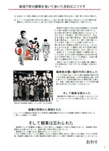 7.ちょうちん行列イラスト